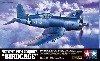 "F4U-1 CORSAIR VOUGHT"" BIRDCAGE"""