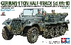 GERMAN 1 TON HALF TRACK Sd.Kfz.10
