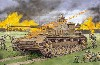 PANZER .KAMPFWAGEN  .IV  AUSF .F2 (G) GERMAN TANK ~ Smart Kit