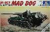 M-107 MAD DOG US HEAVY GUN