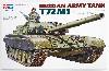 T-72 M1 RUSSIAN ARMY TANK