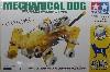 MECHANICAL DOG FOUR-LEG WALKING TYPE
