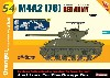 M4A2 (76) SHERMAN RED ARMY w/MAXIM MACHINE GUN