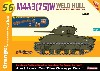 M4A3 (76)W WELD HULL SHERMAN  + BONUS PACK (LOGS AND BACKPACKS BY DS)
