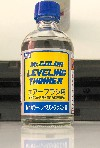 MR. LAVELING THINNER - MR.COLOR -