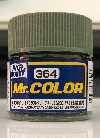 AIRCRAFT GRAY GREEN BS283 - MR COLOR -