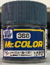 INTERMEDIATE BLUE FS 35104 US NAVY - MR.COLOR -