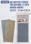 MR.WATER PROOF POLISHING CLOTH SET. # 6O00 AND # 8000. - JUEGO DE LIENZOS PARA PULIR No.6000 Y 8000 -