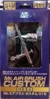 PLATINUM 0.18 PROCOM BOY FWA DOUBLE ACTION AIRBRUSH   -  AEROGRAFO DE DOBLE ACCION PLATINUM 0.18  -