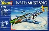P-51D MUSTANG US ARMY WW II FIGHTER