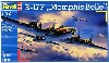 """B-17 F MEMPHIS BELLE  """"FLYING FORTRESS"""" BOEING . US BOMBE WWII."""