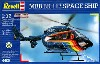 MBB BK 117 SPACE SHIP HELICOPTER