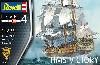 H.M.S. VICTORY ENGLISH XVIII CENTURY SAIL SHIP.