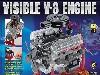 V-8 VISIBLE ACTION MOVILE ENGINE - MOTOR VISIBLE CON FUNCIONAMIENTO -